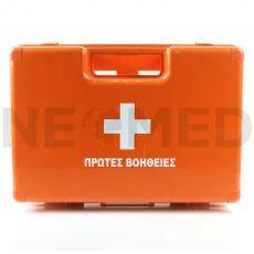 Φαρμακείο Α' Βοηθειών ΦΕΚ Β' 2562/2013 Εργασιακών Χώρων WorkSafe PRO από τον Ελληνικό οίκο NEOMED