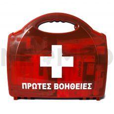 Φαρμακείο Α' Βοηθειών για Χώρους Εργασίας ΦΕΚ 2562 / 2013
