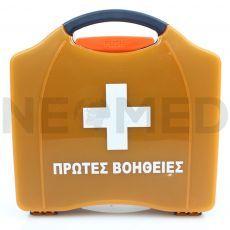 Κουτί Α' Βοηθειών με επιτοίχια βάση στήριξης Compact Aura του οίκου Reliance Medical Αγγλίας