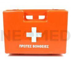 Κουτί Α' Βοηθειών με επιτοίχια βάση SMART του οίκου NEOMED Ελλάδος