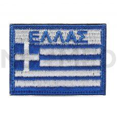 Ραφτό Σήμα Ελληνική Σημαία από τη NEOMED