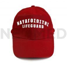 Ναυαγοσωστικό Καπέλο Τζόκεϋ NEOMED Baywatch