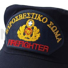 Καπέλο Πυροσβεστικό με Κέντημα του οίκου Greek Forces Ελλάδος