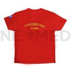 Μπλουζάκι Πυροσβεστικό Σώμα Κεντητό σε Κόκκινο Χρώμα
