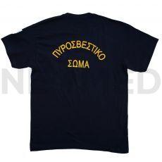 Μπλουζάκι Πυροσβεστικής T-Shirt με Κέντημα Πυροσβεστικό Σώμα