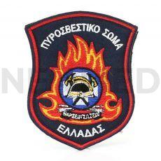 Ραφτό Σήμα Στολής Πυροσβεστικού Σώματος της NEOMED Ελλάδος
