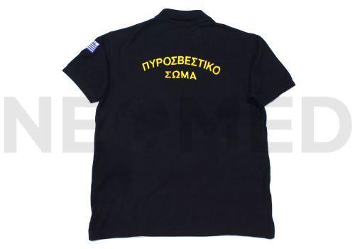 Πόλο Μπλουζάκι Πυροσβεστικής με Κέντημα Πυροσβεστικό Σώμα